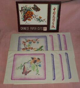 Fabulous Vintage Set of 8 •CHINESE PAPER-CUTS BUTTERFLIES FLOWERS • PC 7418 ART