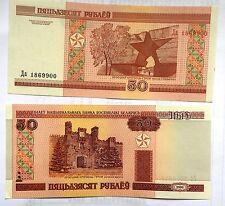 Lot de 10 billets de 50 Rublei 2000 Biélorussie neuf