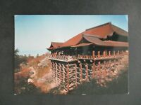 1975 Kyoto Japan to West Germany Kiyomizu Temple Real Photo Postcard RPPC Cover