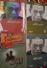 Moustafa Mahmoud..Lot of 4 books, مصطفي محمود ARABIC