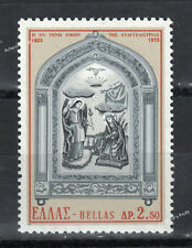 Greece 1973. Icon Of Our Lady Of The Annunciation. Tenos Island. Mnh!