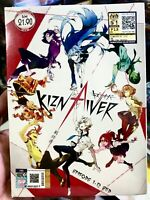 Kiznaiver ( Chapter 1 - 12 End) ~ All Region ~ Brand New & Factory Seal ~