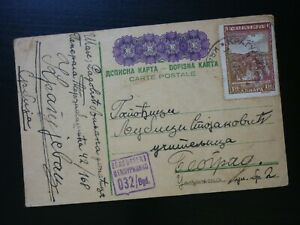 Serbia 1943 Germany WWII Censored Postal Stationery Sent To Beograd  C1