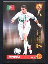 "2014 Russian Weekly ""Football"" (no Panini) Calendar card Cristiano Ronaldo"