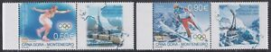 Montenegro, 2006, Winter Olympic Games Turin, set with labels