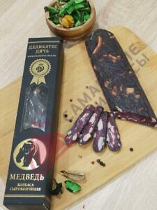 meat products from bear, deer, beaver, elk,  partridge, ostrich