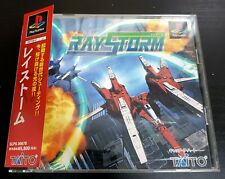 PS1 Raystorm 2D-Shooter SHMUP JAPAN NTSC