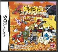 Digimon Story: Super Xros Wars Red [Japan Import] [Nintendo DS]