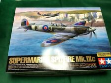 Tamiya 1/32 Aircraft Series No.19 Royal Air Force Supermarine Spitfire Japan F/S