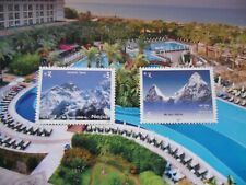 NEPAL 2007 Everest Mountains  Nature MNH stamps