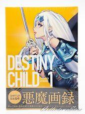 JP Book | DESTINY CHILD CHARACTER ARTWORKS 1