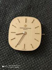 Vintage VACHERON CONSTANTIN 1015 manual  wind movement , with dial - working