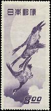 Japan Scott #479 Mint   Catalogs $75