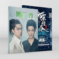 The Untamed 陈情令Painting Photos Album Book Collection Wei Wuxian Lan Wangji