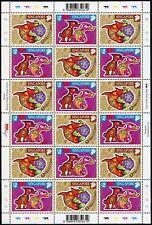 Singapur Singapore 2006 Jahr des Hundes Neujahr Zodiac 1522-23 A Kleinbogen MNH
