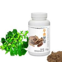 Medicinal Herbal Powder, Prince Natural Eucommia Bark Powder 2.6oz / 70g