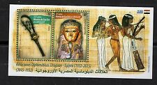 URUGUAY EGYPT DIPLOMATIC RELATIONS MUMMY MUSIC ARP NUDE ART 2015 MNH STAMP
