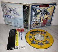 CD METALARMOR DRAGONAR VOL.1 - JAPAN - KICA 2154