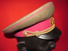 Rare Military Russian USSR Officer Service cap Infantry 1958 ORIG EXC!!