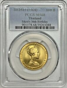 1968 Thailand Gold PCGS MS68 600 Baht Sikrit's 36th Birthday Registry Coin