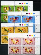 Hong Kong 1993' New Year of Cock Cpt Set Cnr Block of 4 MNH OG