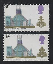 1969 Cathedrals Architecture. 1s 6d value with perforation shift error. Fine MNH