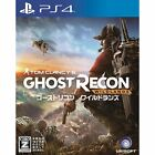 Tom Clancy's Ghost Recon Wildlands SONY PS4 JAPANESE NEW JAPANZON
