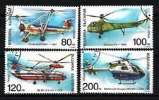 Avions Hélicoptères Bulgarie (4) série complète de 4 timbres oblitérés
