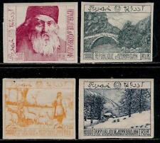 AZERBAIJAN 1923 Old Forgery Bogus Issued from Udine, ITALY - Azerbaijan Scenery