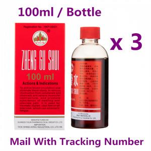 YULIN Zheng Gu Shui Relieve Pain Muscular Medicated Oil 100ml 玉林牌正骨水 x 3