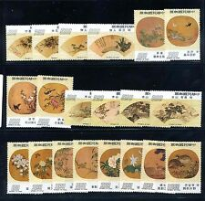 RO China 1973-76 Paintings on Fans (20v, 5 Cpt Sets) MNH