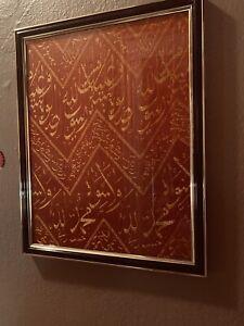 islamic original kaaba textile  red pure silk in gad name & profit muhammad