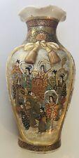 "Antique Meiji Period Japanese Miniature Satsuma Vase, 3.5"""