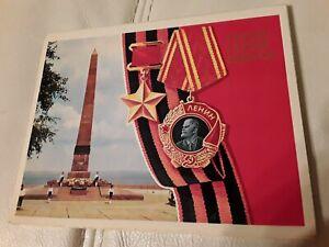 ODESSA- HERO CITY.USSR POSTCARDS 24 PCs. Full set.1978