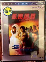 The Unmatchable Match 風雨同路 (Movie Film) ~ All Region ~ Brand New ~ Stephen Chow