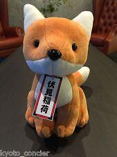 KITSUNE Fox Stuffed Toy Doll Fushimi Inari Kyoto Japan Kawaii  8.3 inch