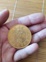 """chinese Qing Dy """" Guang Xu """" """"Fu Jian"""" province dragon  bronze&gold Coins"""