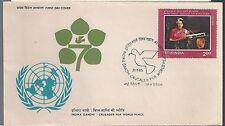 1985 FDC  India Indira Ghandi