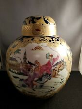 "Antique Chinese Ginger jar 10"" Fox hunting scene Qing dynasty mark"