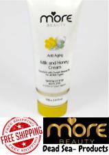 More Beauty- Dead Sea Milk & Honey All-purpose Cream 100 ml -111-