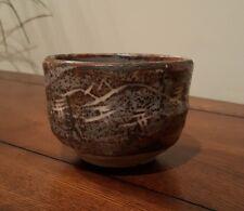 Japanese Maruko? Pottery Bowl