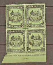 PAKISTAN BAHAWALPUR UNISSUED 1a GREEN IN BLOCK OF 4 WITH IMPRINT MNH (2 scans).