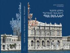 ՊԱԼՅԱՆՆԵՐ Հայոց Ազգին Պարտեզի_ PALEANS Turkey Armenian Architects BALYANS Palyan