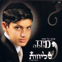 Meydad Tasa (Artist) - Slichot - CD - Jewish Israeli Music