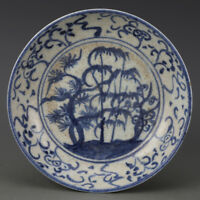 CHINESE OLD MARKED BLUE AND WHITE PINE BAMBOO AND PLUM PATTERN PORCELAIN PLATE
