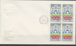 Can 623 - 1973 8c 1976 Olympic Games - Tenant Block of 4 FDC