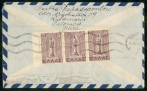 Mayfairstamps Greece Salomica Statue Man Block Cover wwm_66181