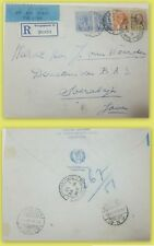 L) 1932 SINGAPORE, KING GEORGE, BLUE, MALAYA STRAITS SETTLEMENTS: 1912-23, 10C,