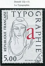 STAMP / TIMBRE FRANCE OBLITERE N° 2407 TABLEAU RAYMOND GID