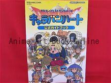 Dragon Quest Monsters Caravan Heart official guide book GBA / Warrior